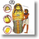 Slumber Like a Mummy with the King Tut Sleeping Bag